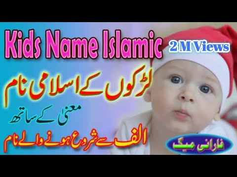 Muslim Boys Names with Meanings | Islamic Kids Names