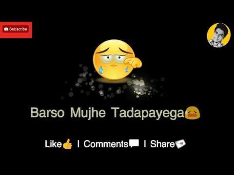 Repeat Bhool Nahi Sakta Ae Kash Kahi Esa Hota Hurt