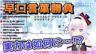 【3Dアイドル部】カルロ・ピノ 面白いシーンダイジェストその1【vtuber】