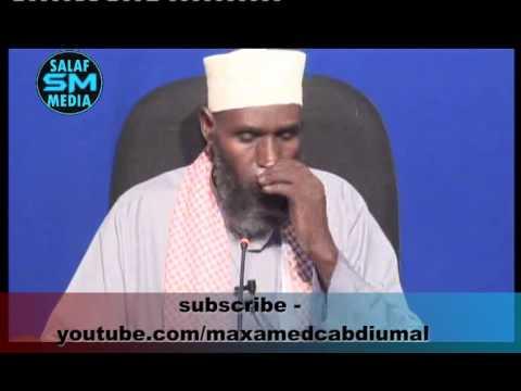 Tafsiir suuratu Dhuur Sh Ahmed iimaan - YouTube