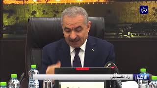 الحكومة الفلسطينية: الاحتلال يتجاهل الطلب الخاص بإجراء الانتخابات في القدس (23/12/2019)