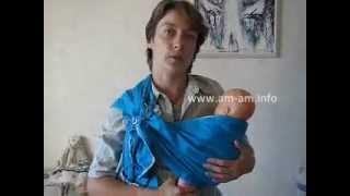 Как правильно носить ребенка в кольцевом слинге(Подробнее здесь http://am-am.info/kak-nosit-rebenka-v-kolcevom-slinge-video/, 2015-04-23T12:54:28.000Z)