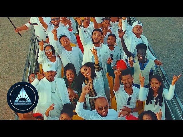 Alex Nigus ft Bling - Ethiopia Tikdem (Official Video) | Ethiopian Music