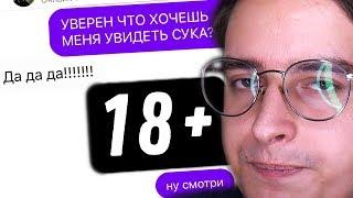 ПРИТВОРИЛСЯ ДЕВУШКОЙ В БАДУ 2 (INTERNATIONAL EDITION) | Веб-Шпион #2