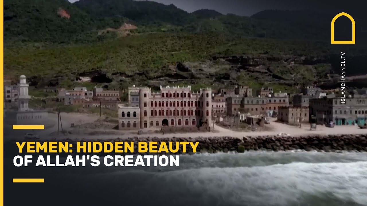Download Yemen: hidden beauty of Allah's creation