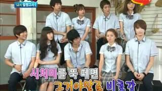 110625 얼짱시대 시즌5 EP02