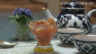 Варенье из айвы - Рецепт Бабушки Эммы