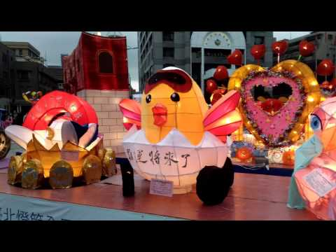Lantern Festival - Taipei, Taiwan 2017