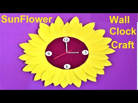 sunflower wall clock craft with cardboard and paper | craft ideas | howtofunda