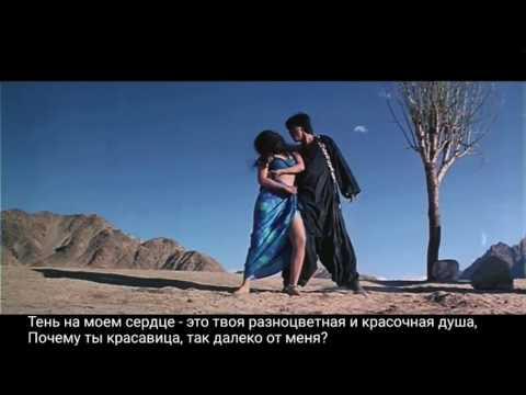 фильмы шахрукх кхана
