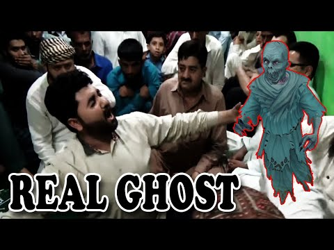 Real Ghost Entering Into Human Body | Ghost Haunting Caught On Camera | Real Ghost|
