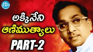 ANR Top 10 Telugu Classical Hit Songs Part 2