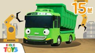 장난감 버스를 덤프트럭으로 개조해요 | 타요 중장비 포…