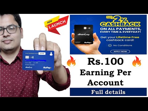 Dhani Free Cashback Card ||  🔥Dhani Paytm Bug of ₹100 Per Account || 2% Unlimited Cashback?