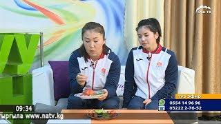 Эл аралык спорт күнү  | Спортчулар түз эфирде салат жасашты