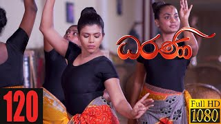 Dharani | Episode 120 01st March 2021 Thumbnail