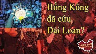 Hồng Kông đã cứu Đài Loan ? | Trung Quốc Không Kiểm Duyệt