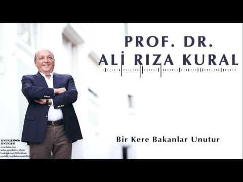 Ali Rıza Kural  -  Bir Kere Bakanlar Unutur [ Sevdiklerimin Sevdikleri © 2016 Kalan Müzik ]