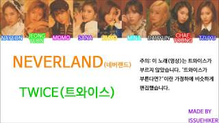 How would TWICE(트와이스) sing U-KISS(유키스, UKISS) - Neverland(co…
