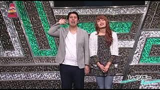 レインボー【ときめきデイズ】 池田直人 検索動画 26