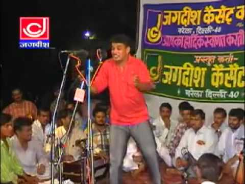 Ragni   Gau Mata by Azad Khanda thumbnail