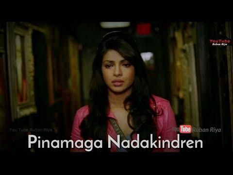 Thaniyaga Thavikindren Thunai Vendam Anbe Po ( female version ) Toching Lines