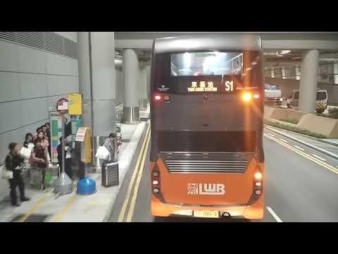 NLB/B4 HZMB Hong Kong Port to Airport(GTC) (Circular)