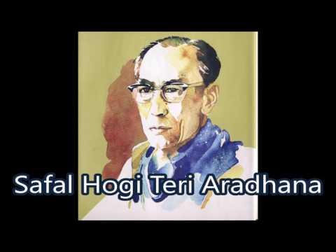 Safal Hogi Teri Aradhana - Instrumental by Rohtas