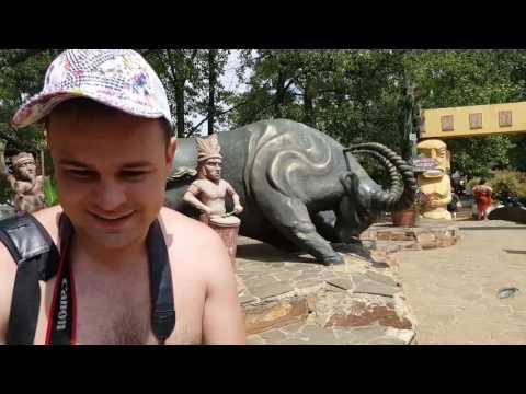 знакомство в каменску шахтинск
