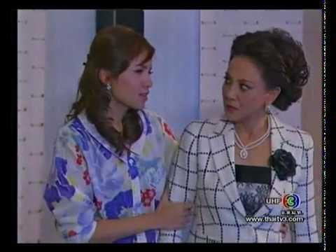 ดูละครทีวีย้อนหลังเรื่อง เขยบ้านนอก ตอนที่13 22 มกราคม 2553 5 5