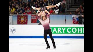 Евгения Тарасова Владимир Морозов Чемпионат Европы Грац 2020