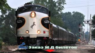 Жд Билеты Москва Тольятти(, 2015-06-02T21:07:52.000Z)