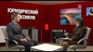 видео Оформление права собственности на квартиру в новостройке по ипотеке