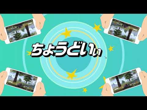 ゲーム 配信 アプリ