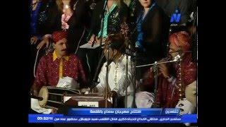The Opening Concert | Samaa International Festival مهرجان سماع الدولي  الحفل الأفتتاحي 2014