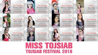 Miss Tojsiab 2018 Promo - Song Zong Pha - Pov Haum (Official Video)