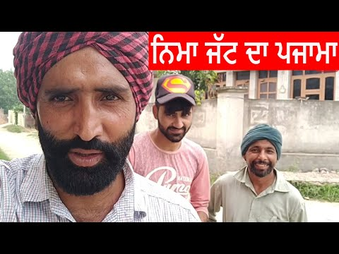 Nimma Jatt Da Pajama Ucha Ho Gaya Jaanmahal Singing