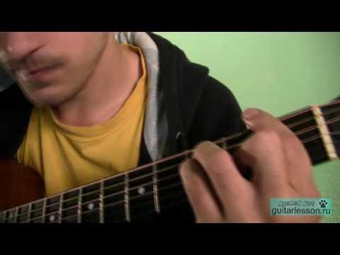 Ария жанна на гитаре видеоурок