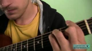 Ария - Жанна (Аккорды, урок на гитаре)