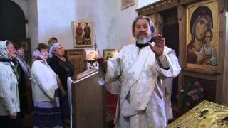 Отче наш. Молитва Господня. Протодиакон Геннадий Кузнецов.