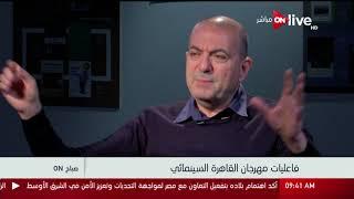 صباح ON - المخرج العالمي هاني أبو أسعد يكشف عن دور كيت وينسلت في فيلم