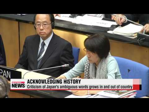 Criticism of Japan′s ambiguous words growing in and out of country   일본 정권내 세계유산