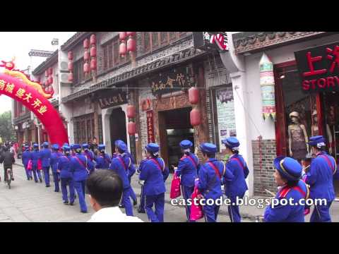 housewife marching band promoting a new shopping centre in Changsha Hunan China