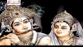 HD 2014 New Hit Hindi Bhajan Songs | Kanha Ke Hatho Basuriya | Rajesh Mishra Gonda