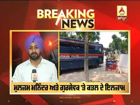 Mohinderpal Bittu Court remanded 2 accused in 2 days police remand