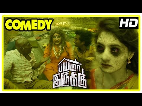 Bayama Irukku Tamil Movie Full Comedy Scenes   Reshmi Menon   Rajendran   Jagan   Kovai Sarala