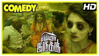 Bayama Irukku Tamil Movie Full Comedy Scenes | Reshmi Menon | Rajendran | Jagan | Kovai Sarala