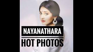 Nayanathara Wikramarachchi Unseen නයනතරාගෙ ඔබ නොදුටු ඒවා