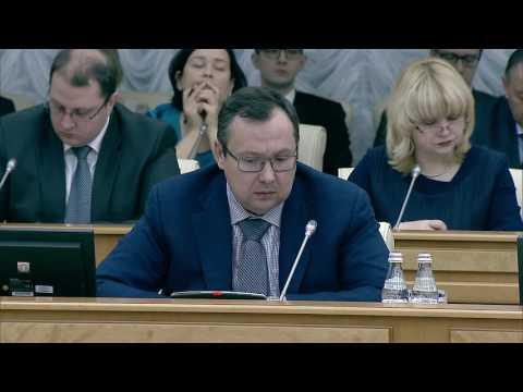 Заседание в Правительстве Московской области
