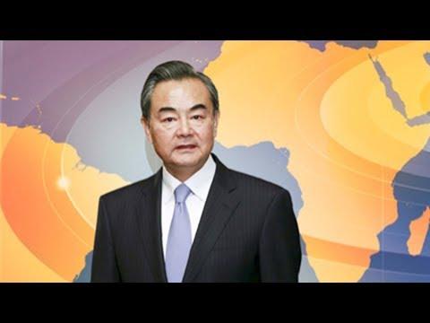 1/16/2018: Wang Yi in Africa
